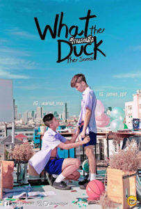 What the Duck The Series: Season 1