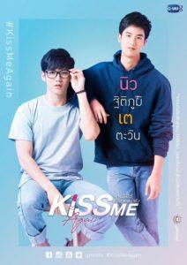 Kiss Me Again: Season 2