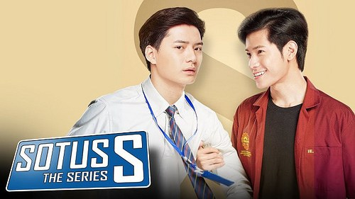 SOTUS S THE SERIES 2×7