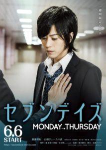 Seven Days: MONDAY→ SUNDAY