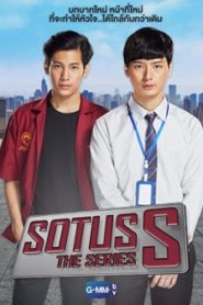 Sotus S : The Series
