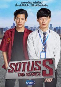 Sotus S : The Series