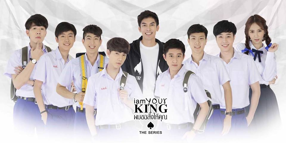 I Am Your King The Series: 1×5