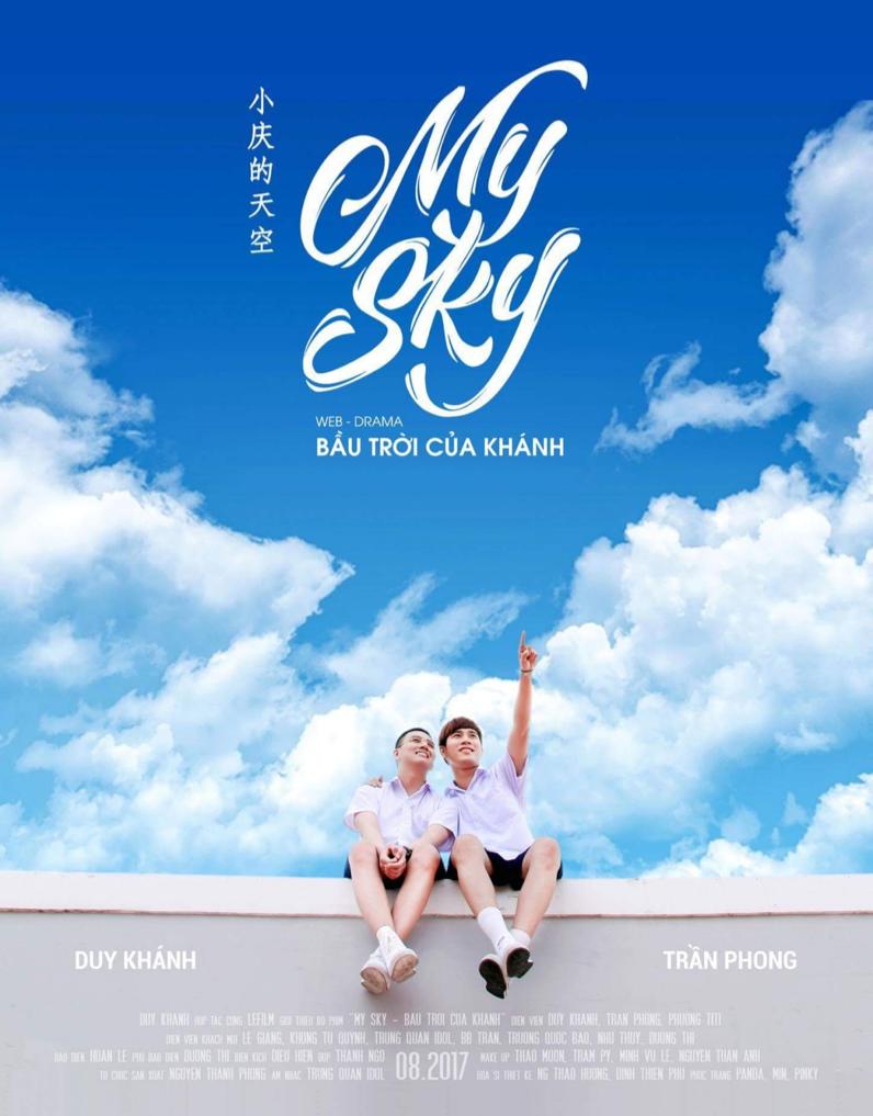 My Sky – Web Drama : Season 1