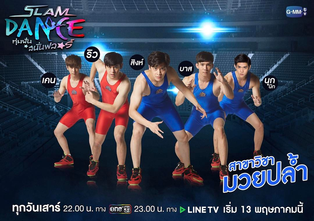 Slam Dance – The Series: 1×11