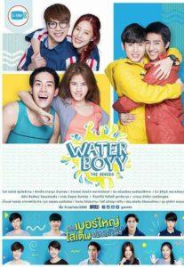 Water Boyy: The Series: Season 1