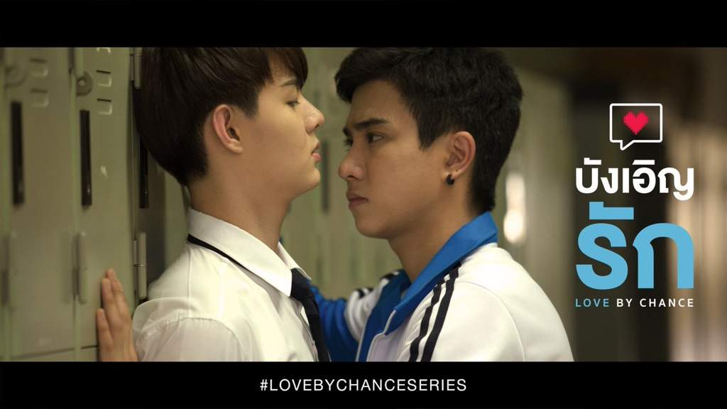 LOVE BY CHANCE 1×4