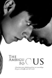 The Ambiguous Focus