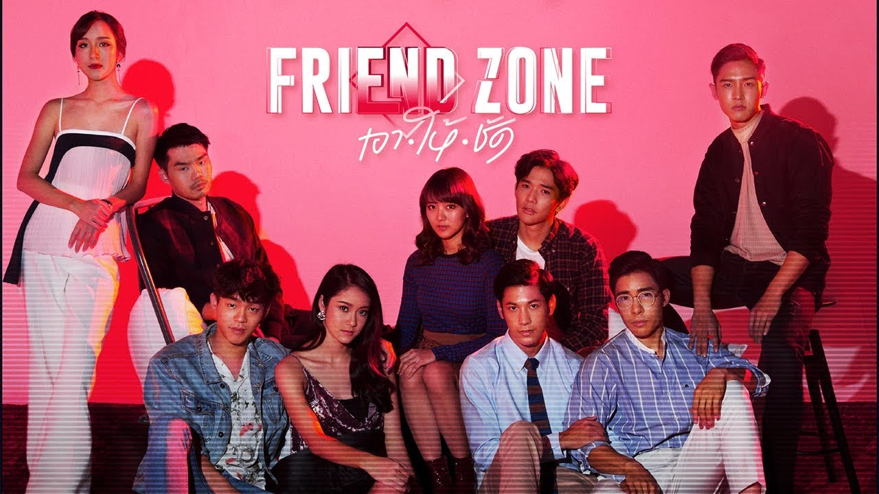 Friendzone Episodio 12 | efreys sub