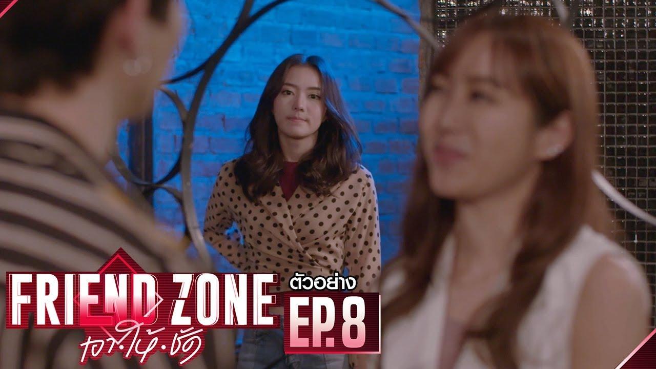 Friendzone Episodio 08 | efreys sub