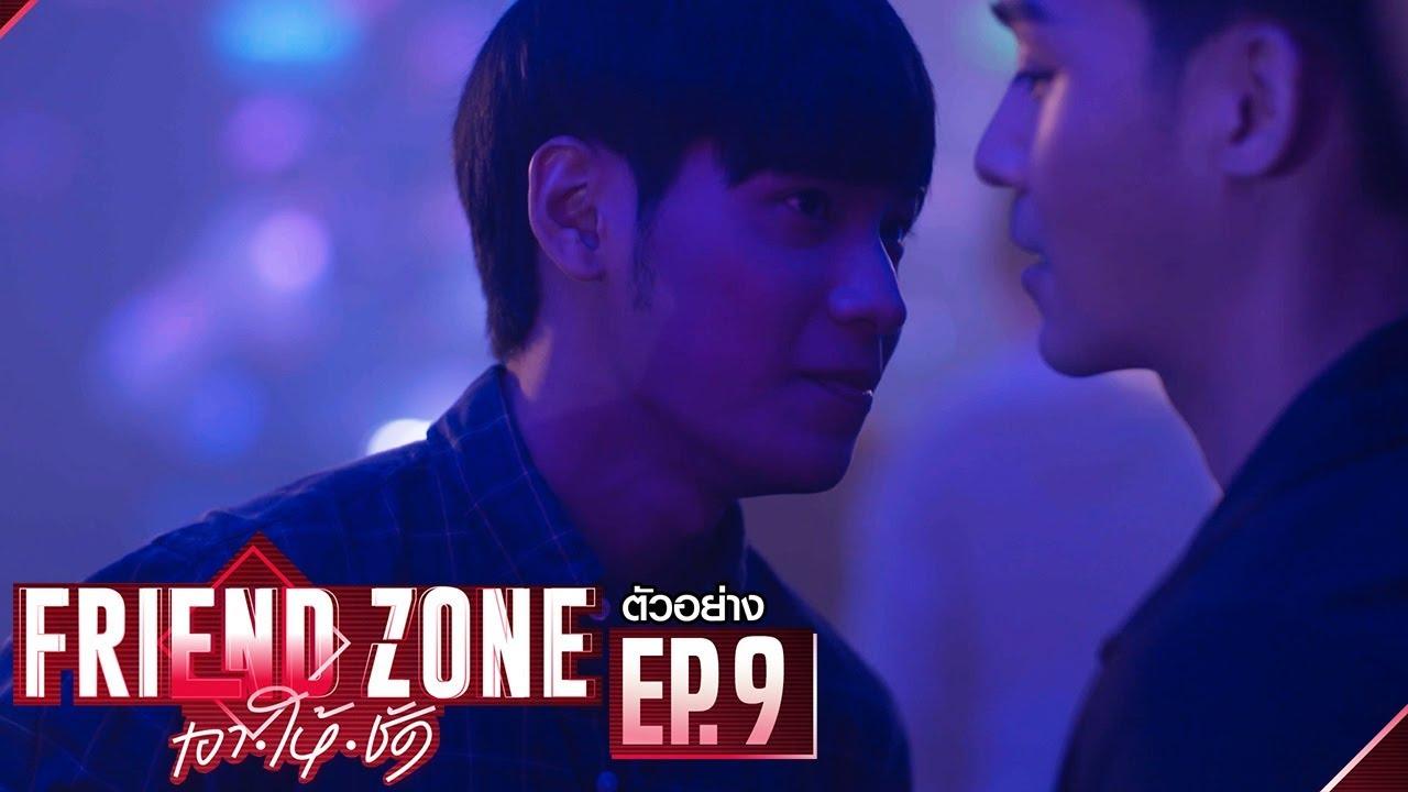 Friendzone Episodio 09   efreys sub
