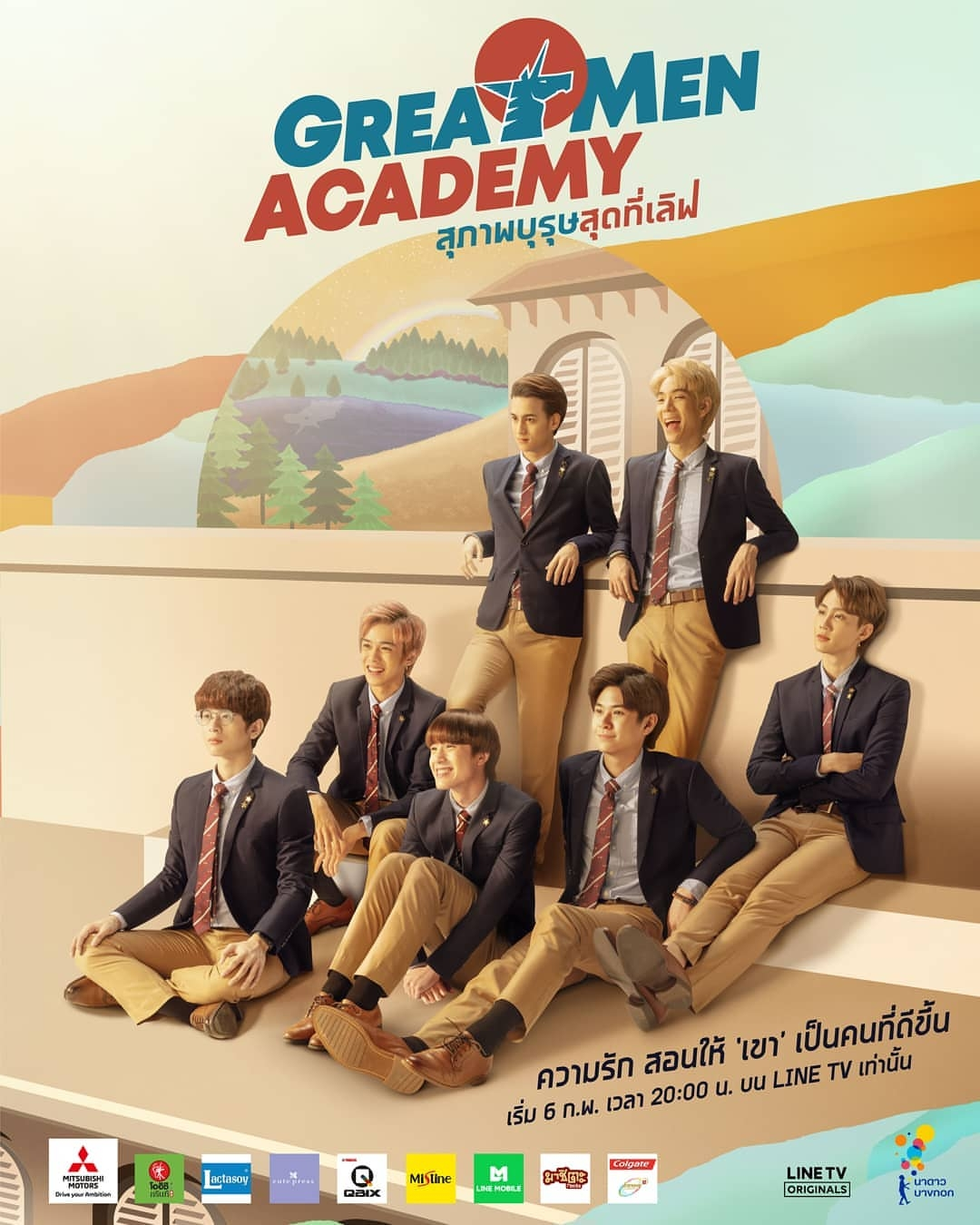 Great Men Academy