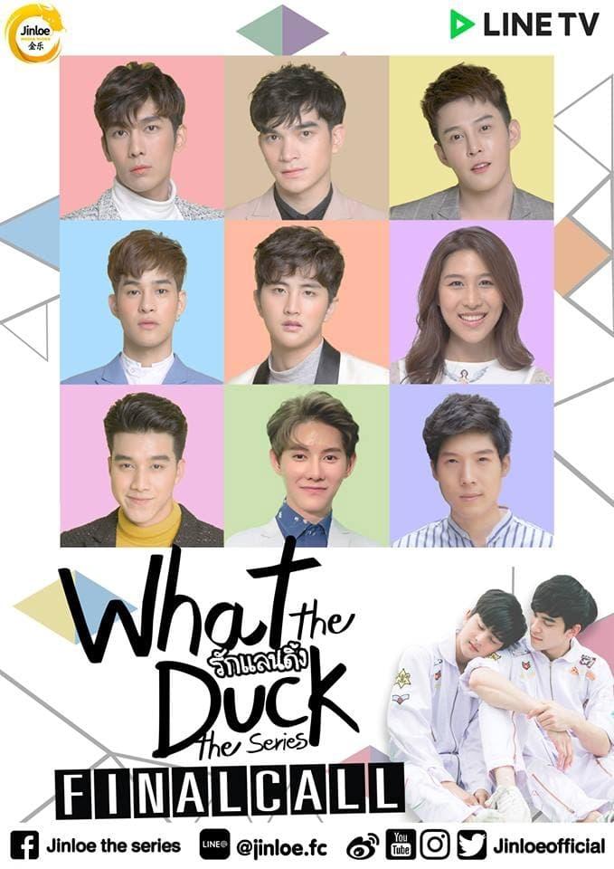 What the Duck: El amor de aterrizaje: Season 2