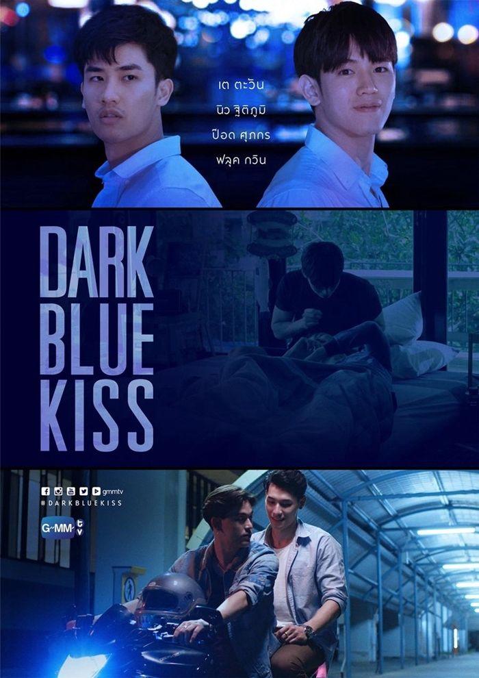Dark Blue Kiss: Temporada 1