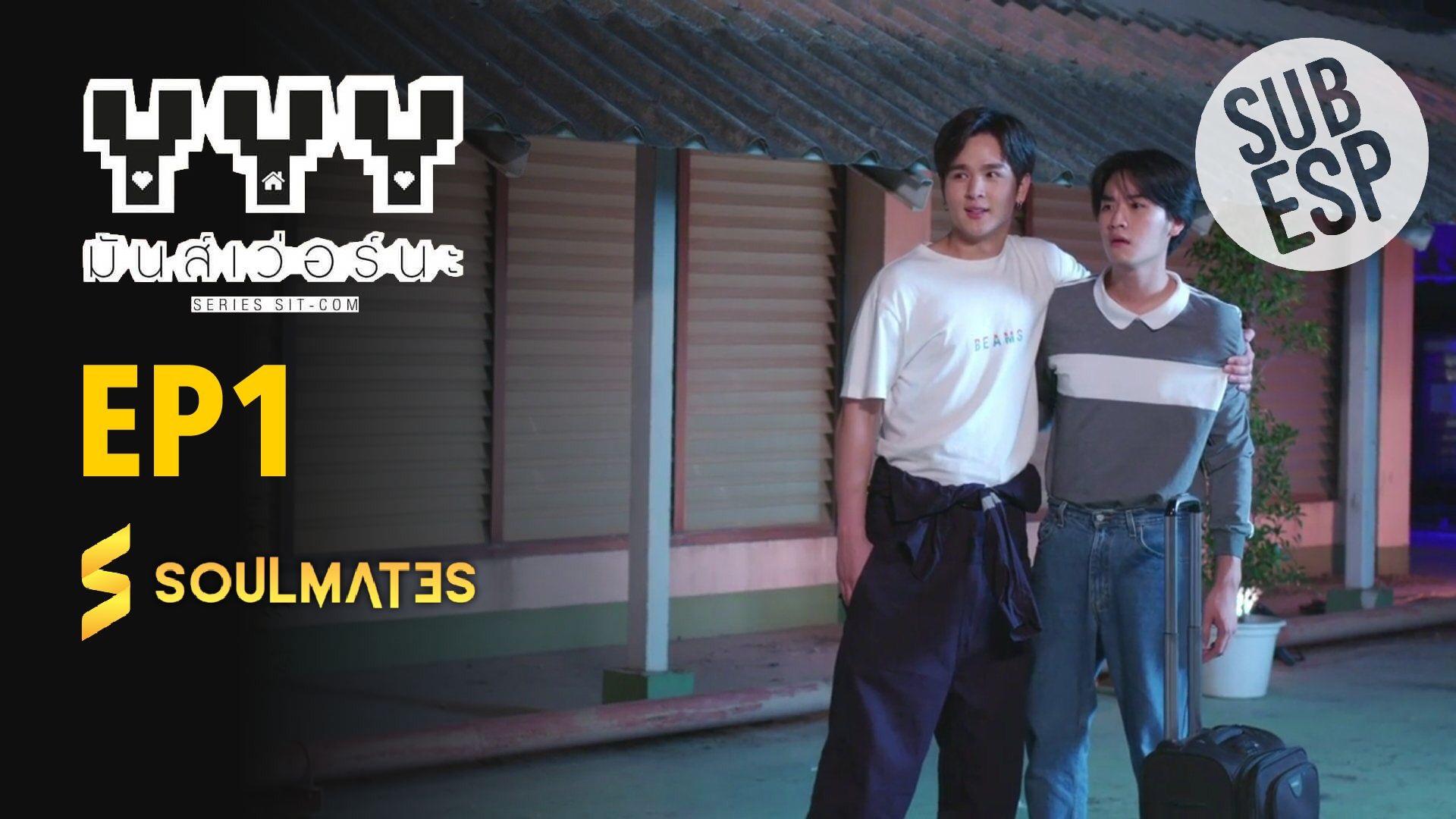 YYY The Series: T1-E1