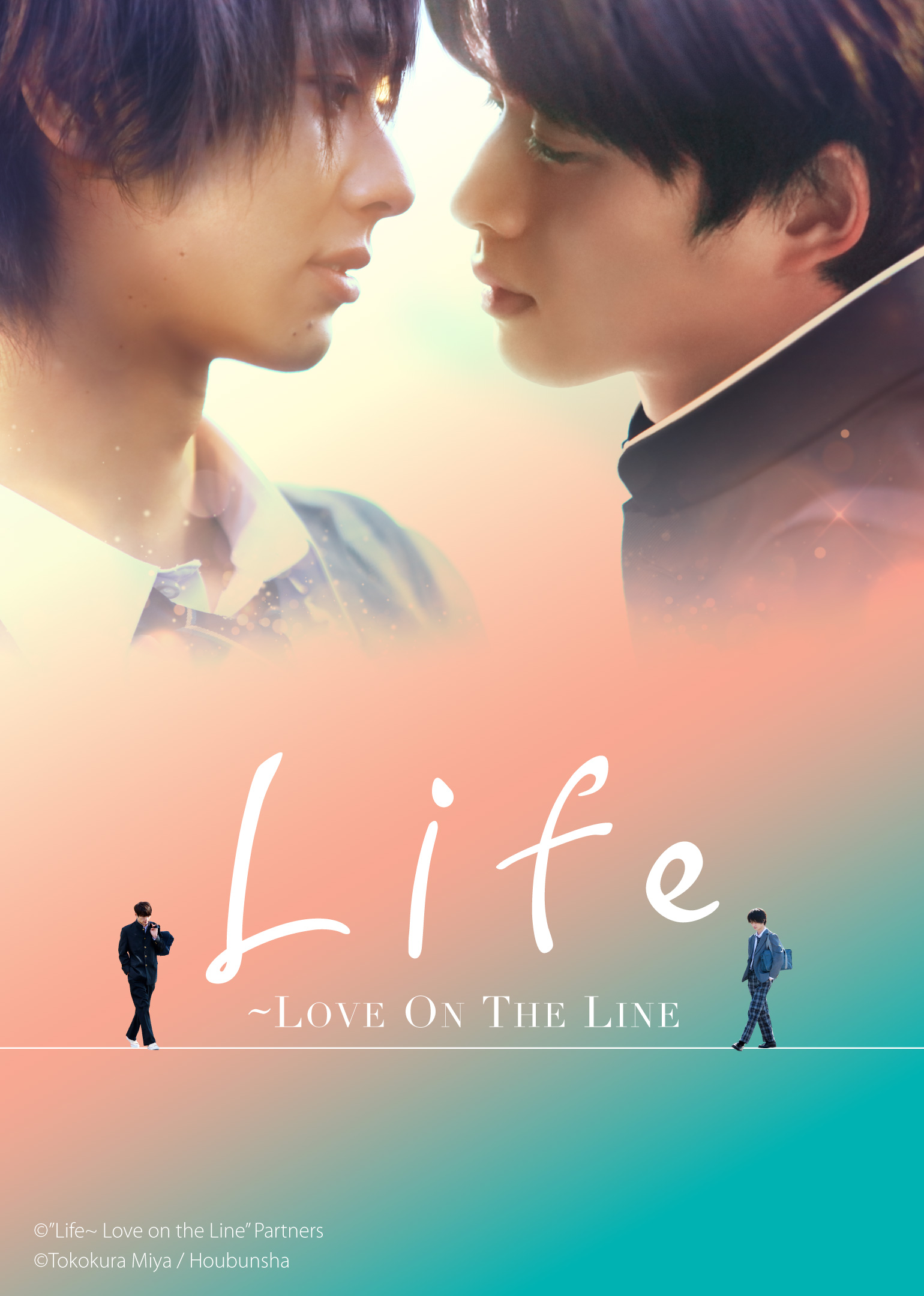 Life: Love on the Line: T1