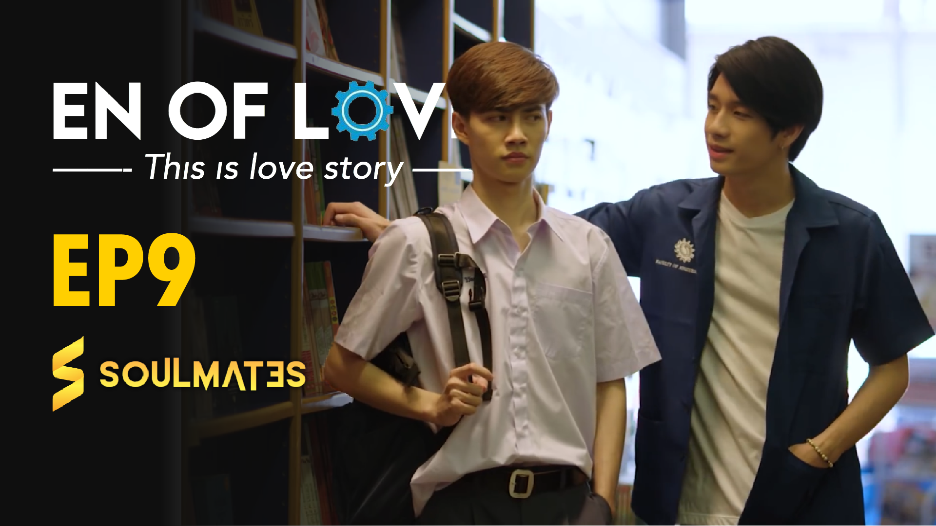 This is Love Story: T1-E1