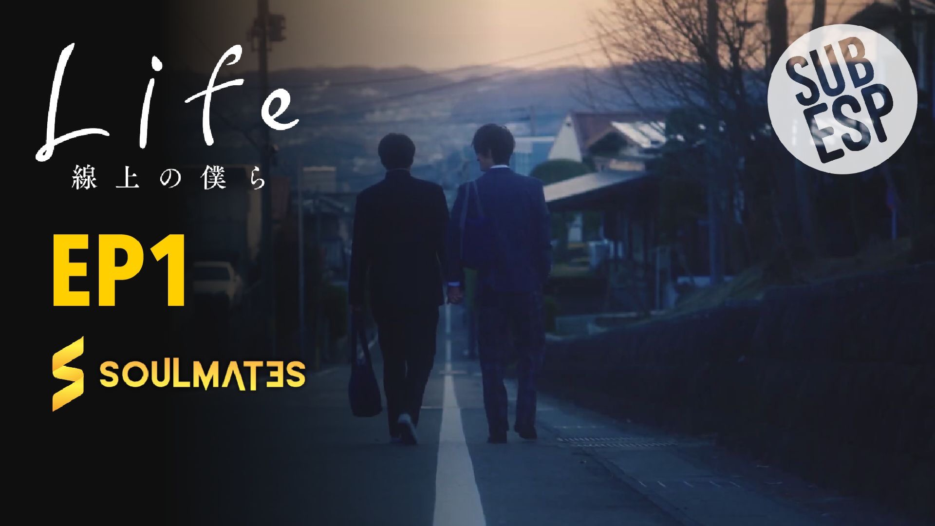 Life: Love on the Line: T1-E1