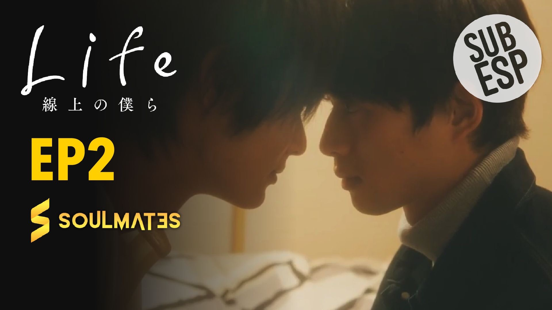 Life: Love on the Line: T1-E2