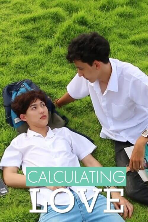 Calculating Love: T1