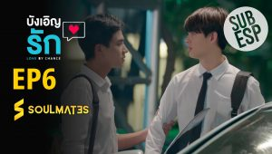 LOVE BY CHANCE 1×6