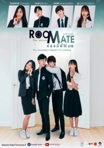 Roommate The Series