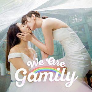We are Gamily: Season 1