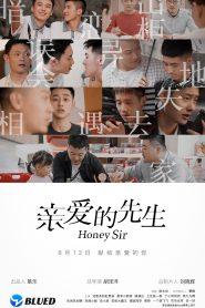 Honey Sir
