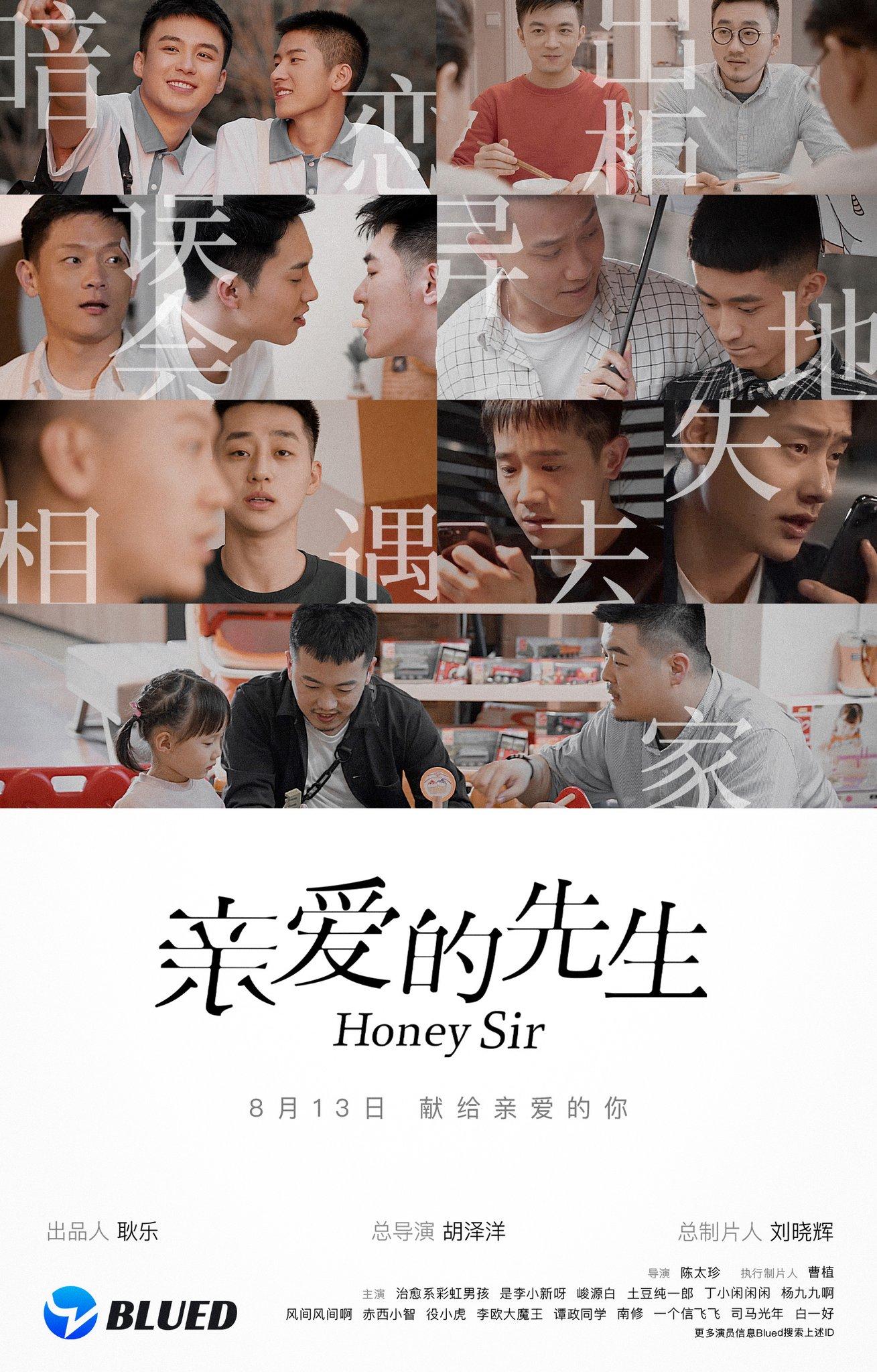 Honey Sir: T1