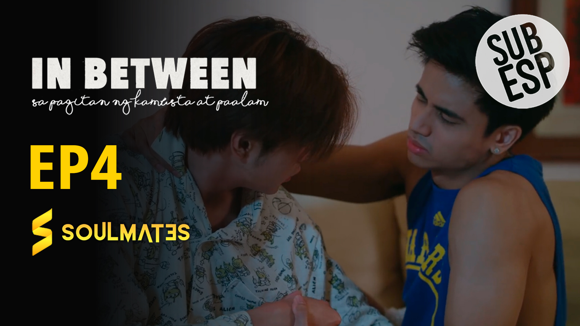 In between: T1-E4