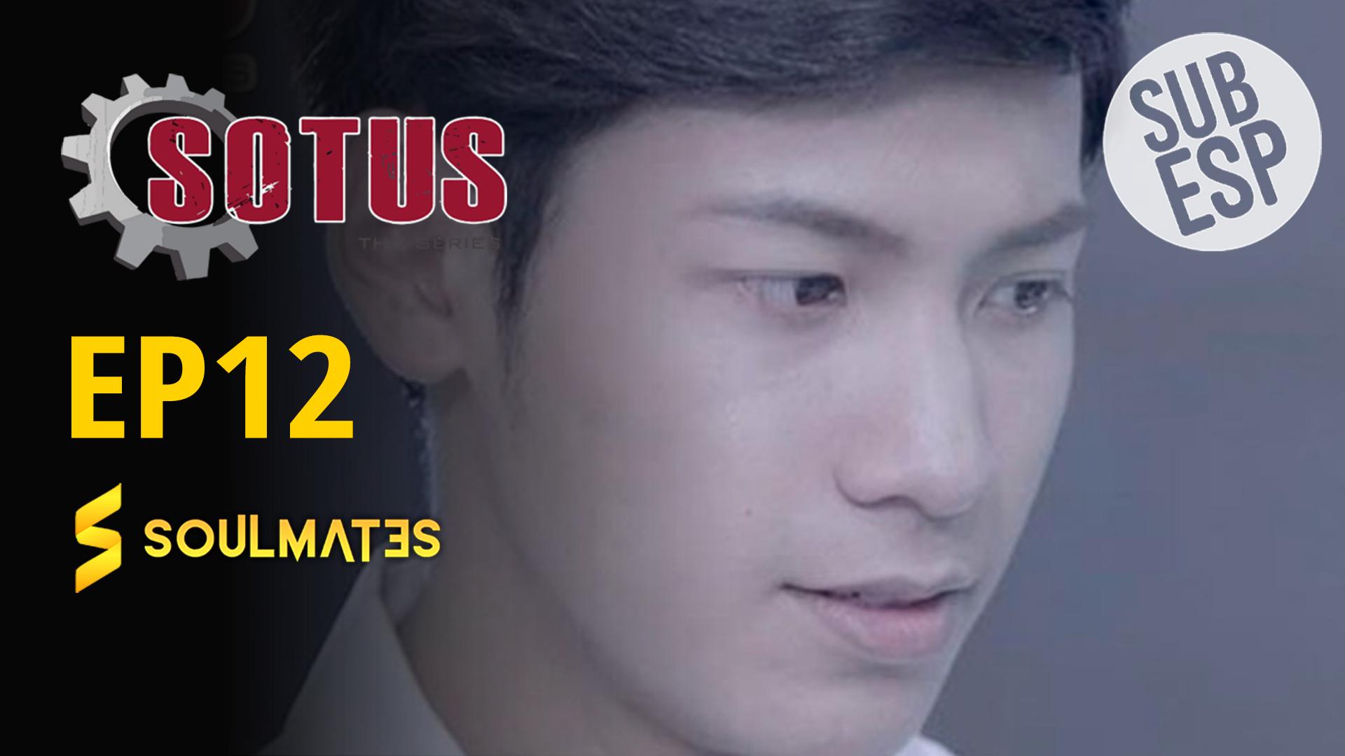 SOTUS The Series: 1×12