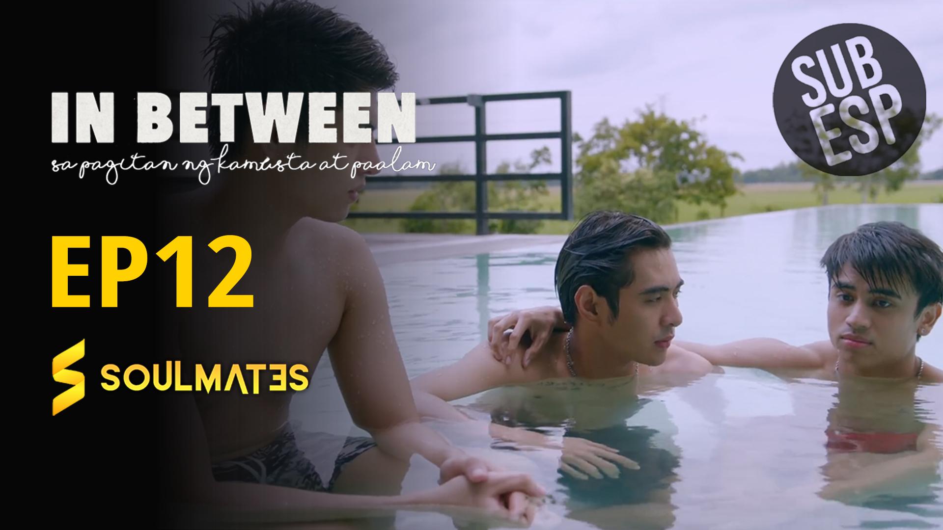 In between: T1-E12