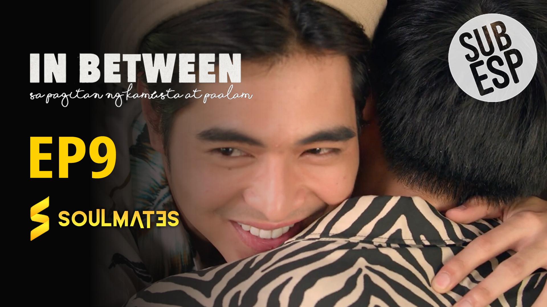 In between: T1-E9