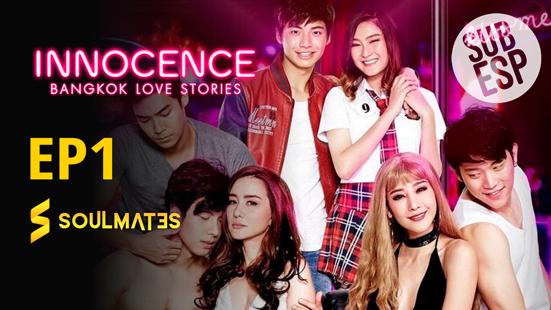 Bangkok Love Stories 2 Innocence : 1×1
