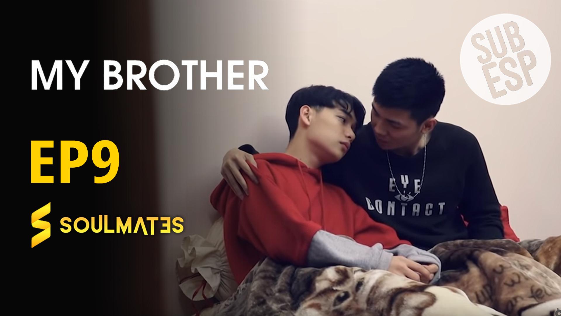Đam Mỹ: My Brother : 1×9