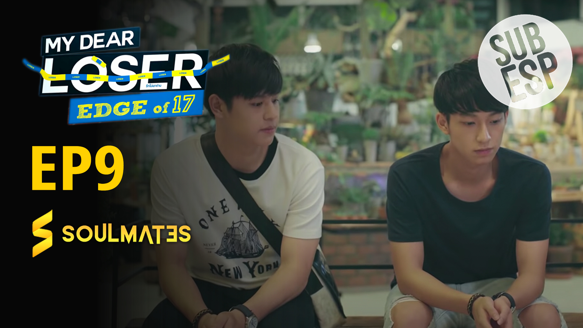 My Dear Loser The Series, Edge of 17: 1×9