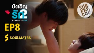 A CHANCE TO LOVE – T2:E8