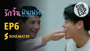 THE BEST TWINS 1×6