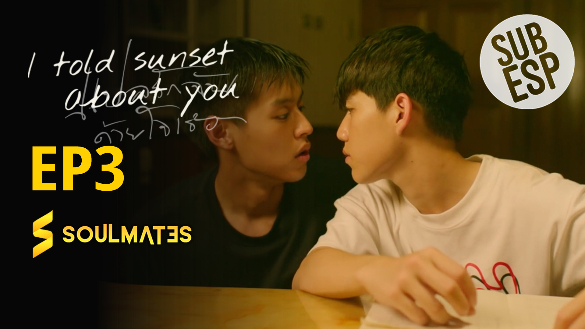 I Told Sunset About You: T1-E3