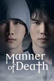 Manner of Death : Season 1