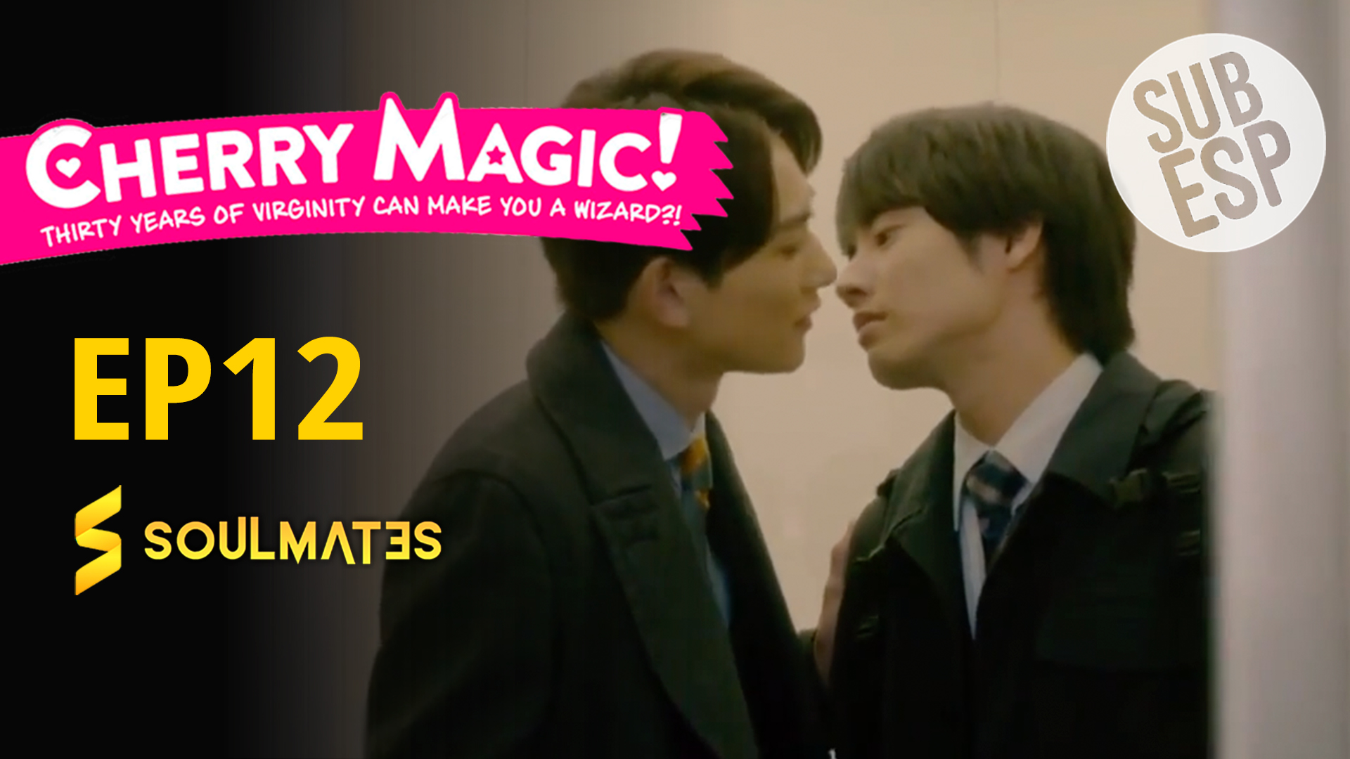 Cherry Magic! 30sai made Dotei dato Mahotsukai ni Narerurashii: T1-E12