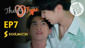 THARNTYPE S2 – T2:E7