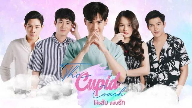 The Cupid Coach