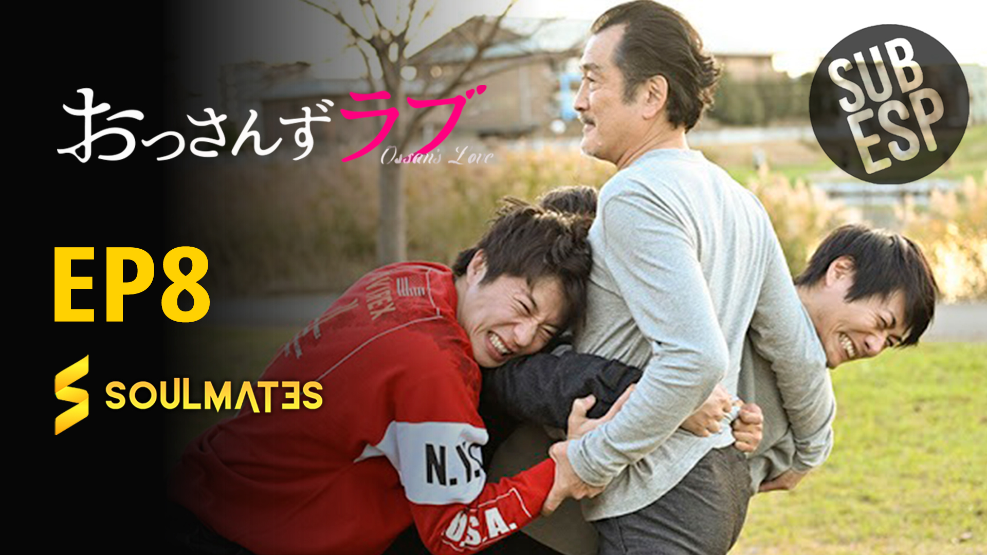 Ossan's Love: In the Sky :1×8