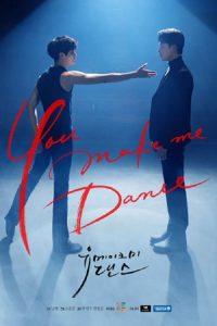 Your make me dance: Season 1