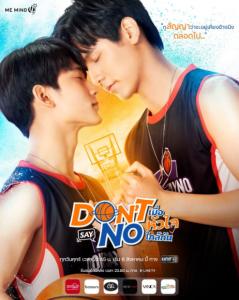 Don't Say No